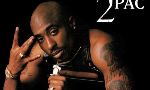 Что если бы 2Pac был жив и не погиб 13 сентября 1996 года?