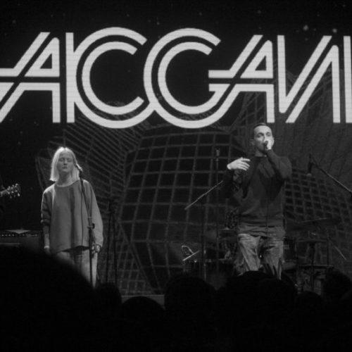Концерт АССАИ 22 сентября в Киеве