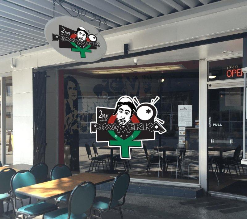 Кафе в стиле 2Pac