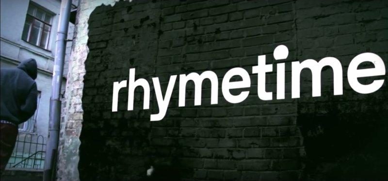 Баку: новый выпуск программы Rhyme Time #12