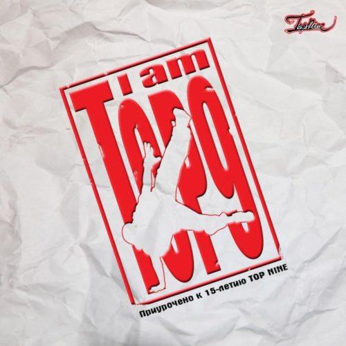 Masta B.K., известный по Jam Style Crew и Top9 выпустил релиз при участии Шеffа, Fuze, Lentos & Дым,…