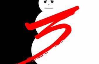 Jeezy – «Trap Or Die 3»