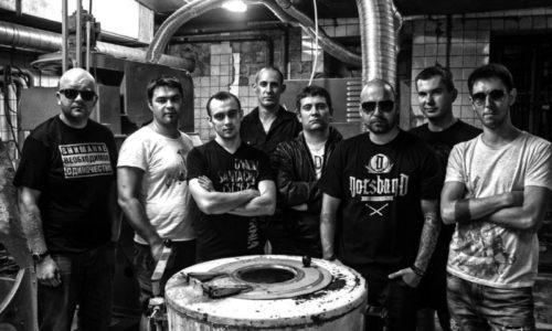 Многоточие Band представили тизер клипа «Вот и всё»