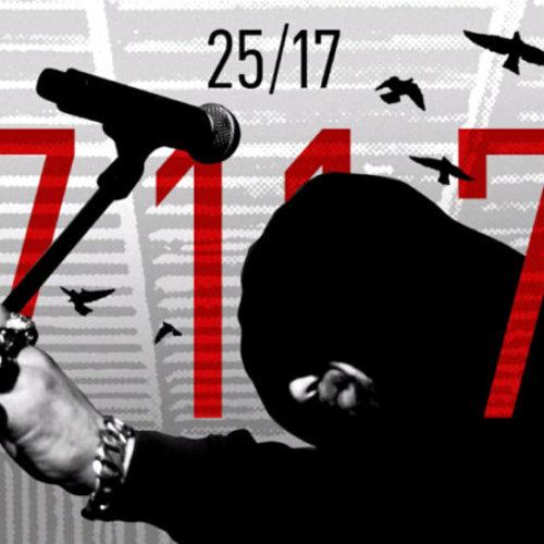 В День Рождения Андрея Бледного группа 25/17 представляет новый трек