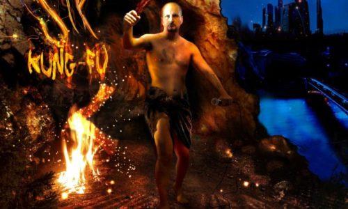 Sir Kung-Fu — «Выход из темноты» (сэмплер альбома)