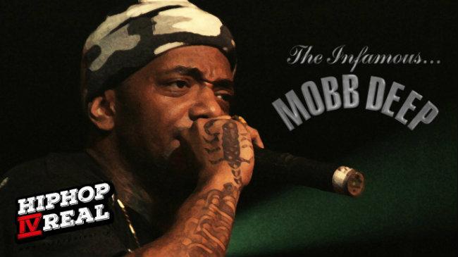 Эксклюзивное интервью с Prodigy of Mobb Deep для HipHop4Real