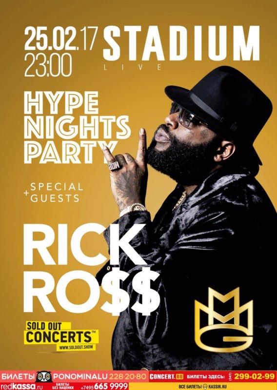 Вечеринка Hype Nights | Москва | Stadium Live