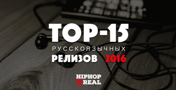 top15_3