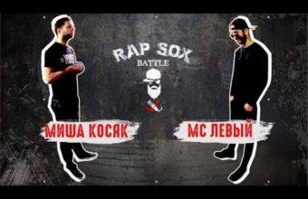 RapSoxBattle: первый выпуск киевского рэп-баттла