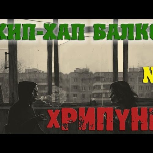 Топ хип-хоп хрипунов в авторском блоге Дмитрия  Lojaz'а