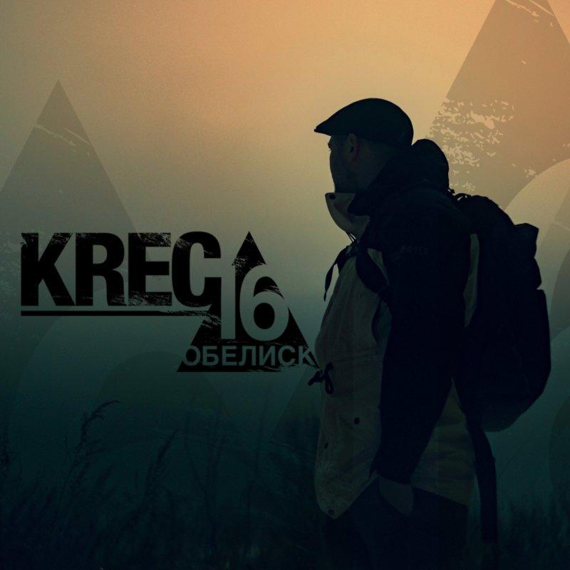 В марте выйдет новый релиз от KREC