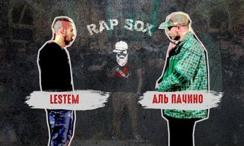 Новый выпуск RapSoxBattle: Прага vs Львов