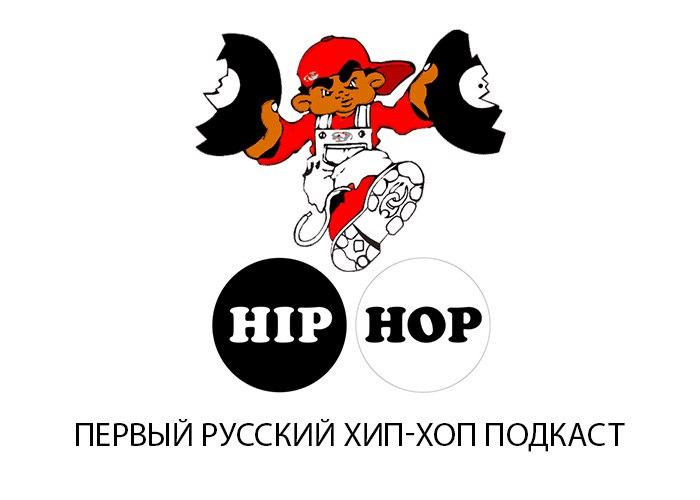 Первый выпуск хип-хоп подкаста о русском рэпе уже в сети!