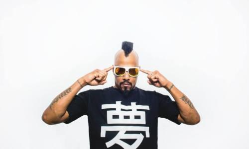 Afu-Ra анонсировал выход микстейпа под названием «Voice of the People»