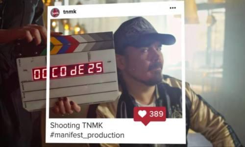 ТНМК в клипе «Дзеркало» о глянцевой жизни и погоне за трендами