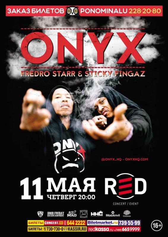 ONYX | Москва | RED Club