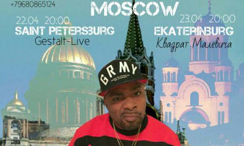 В апреле Big Twins даст три концерта в России