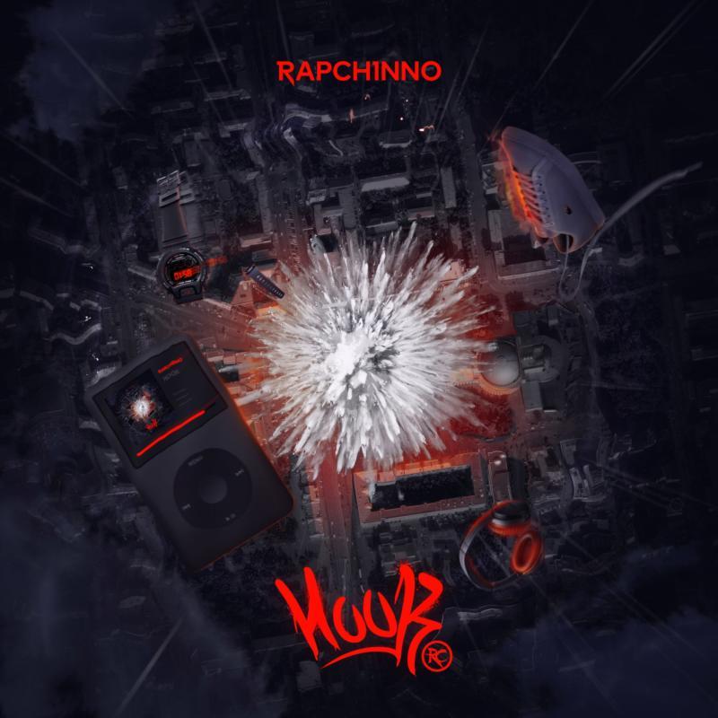 Премьера альбома: RAPCHINNO — «Hook»