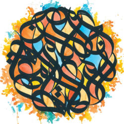 Brother Ali – «All The Beauty In This Whole Life»