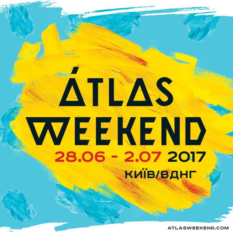 Atlas Weekend 2017 (Обновляется)