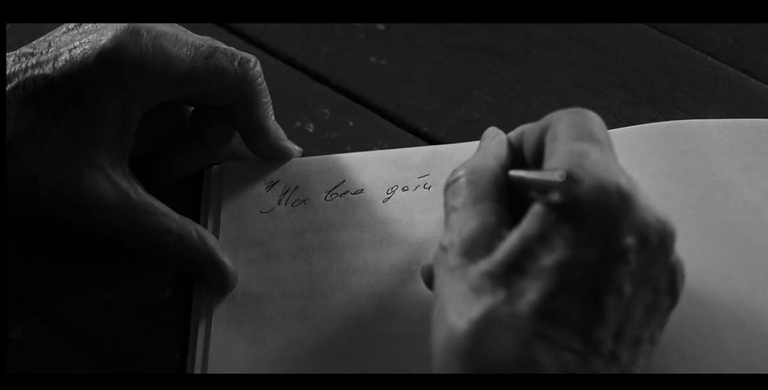 Руставели при уч. COMEBAND «Выше чем небеса» [Премьера клипа]