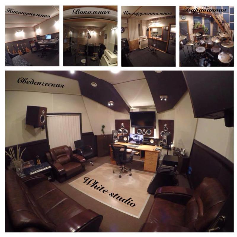Студия White Studio Records UA