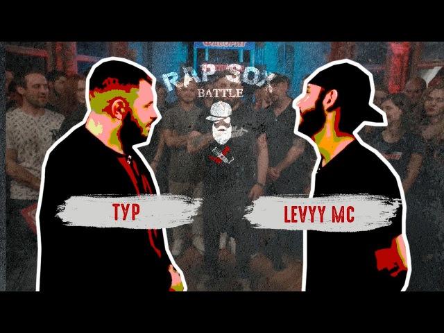 Финал RapSoxBattle сезона 2017: ТУР vs. Levyy MC