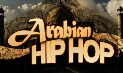 Сердце видит раньше глаз! Вашему вниманию: 10 интересных арабских хип-хоп треков