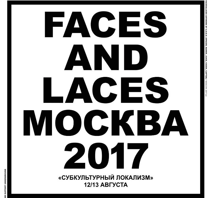 На этих выходных состоится выставка Faces&Laces