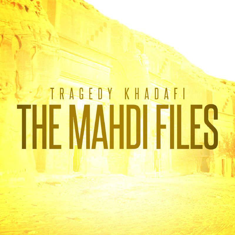 Tragedy Khadafi – «The Mahdi Files»