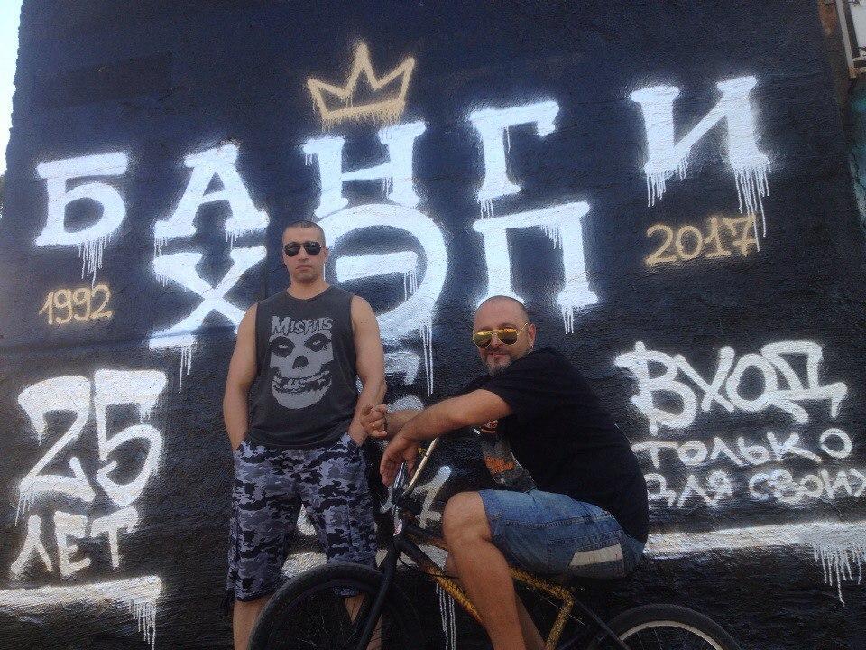 Хип-хоп ветеранам из Николаева — группе Банги Хэп сегодня 25 лет.