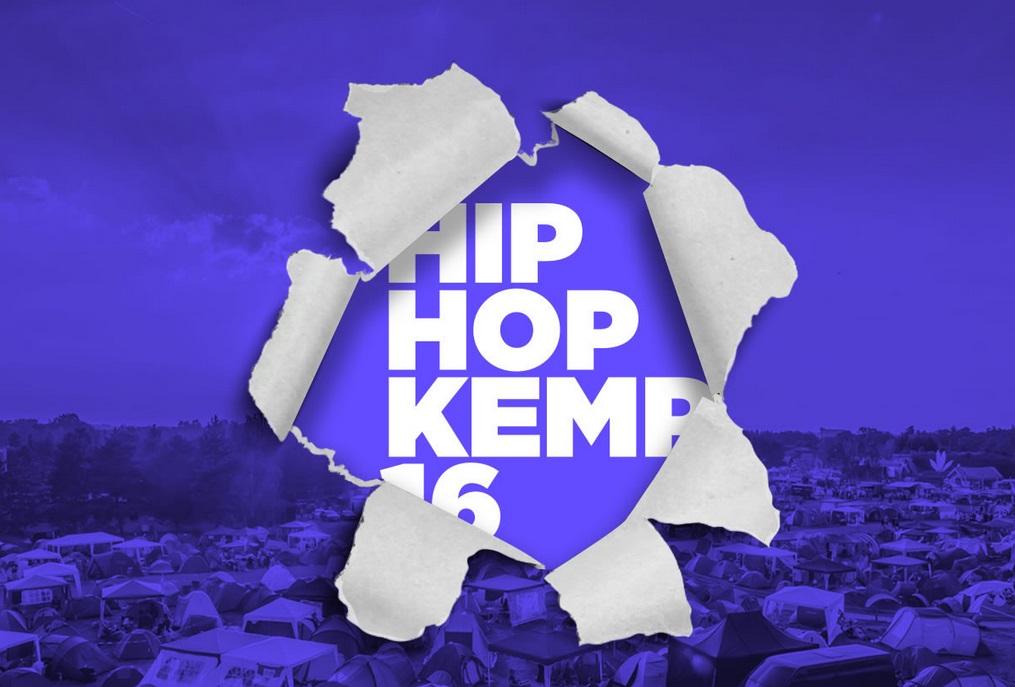 Задай свой вопрос для Kool G Rap, D.I.T.C., Common, Jedi Mind Tricks, Main Source, SnowGoons, Rah Digga,…