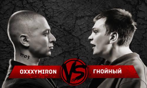 Versus Battle: Oxxxymiron VS Гнойный