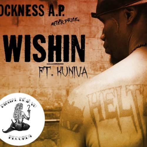 Rock (Heltah Skeltah) презентовал совместный трек с Kuniva (D12) «Wishin»