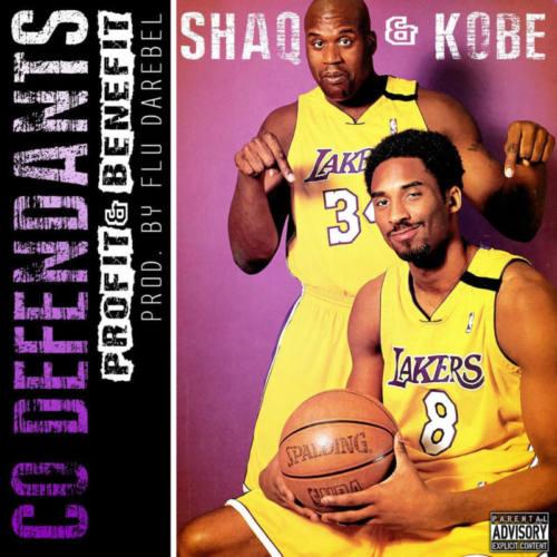 CО Defendants в новом треке «Shaq & Kobe» сравнили себя с великими баскетболистами