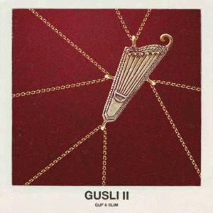 Guf & Slim – «GuSli 2»