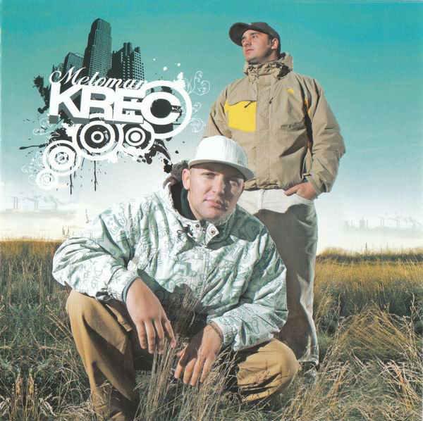 KRec – «Meloman»