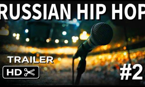 Рома Жиган представил второй трейлер своего документального фильма «Russian Hip-Hop BEEF»