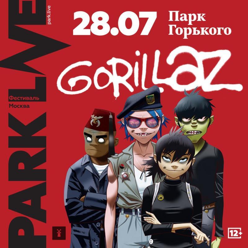 Gorillaz в Москве