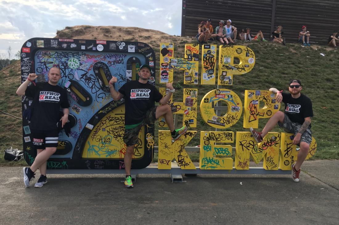 Это настоящий праздник хип-хопа! Как мы вновь посетили фестиваль Hip-Hop Kemp 2017