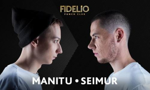 Новый выпуск Fidelio Punch Club: Seimur vs. Manitu