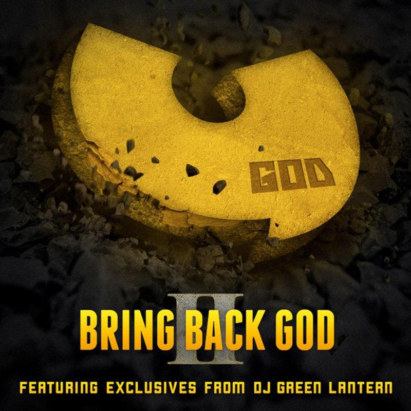 U-God — «Bring Back God II»