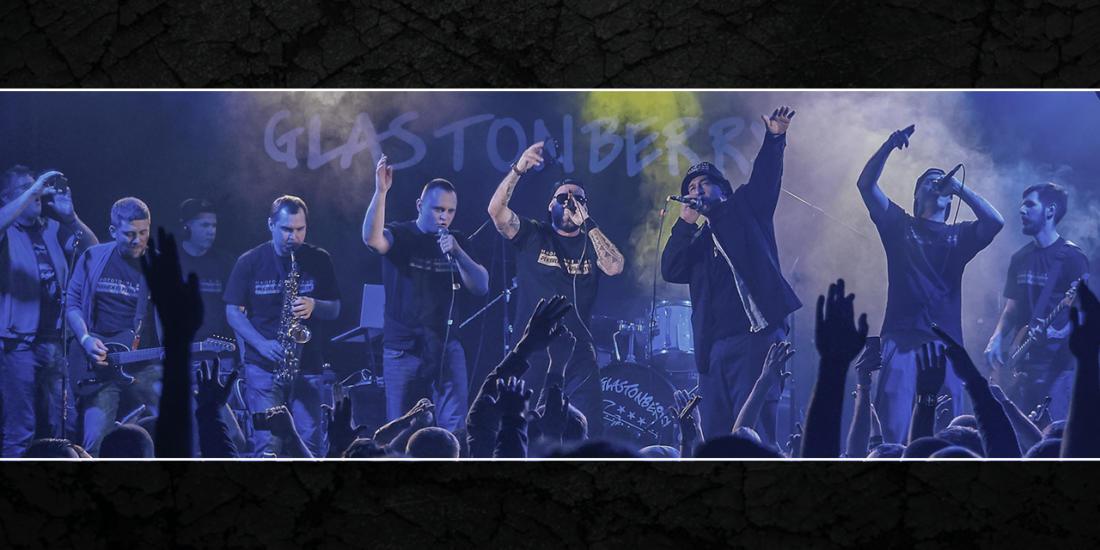 Фотоотчет с презентации альбома Многоточие Band «Реквием по реальности»