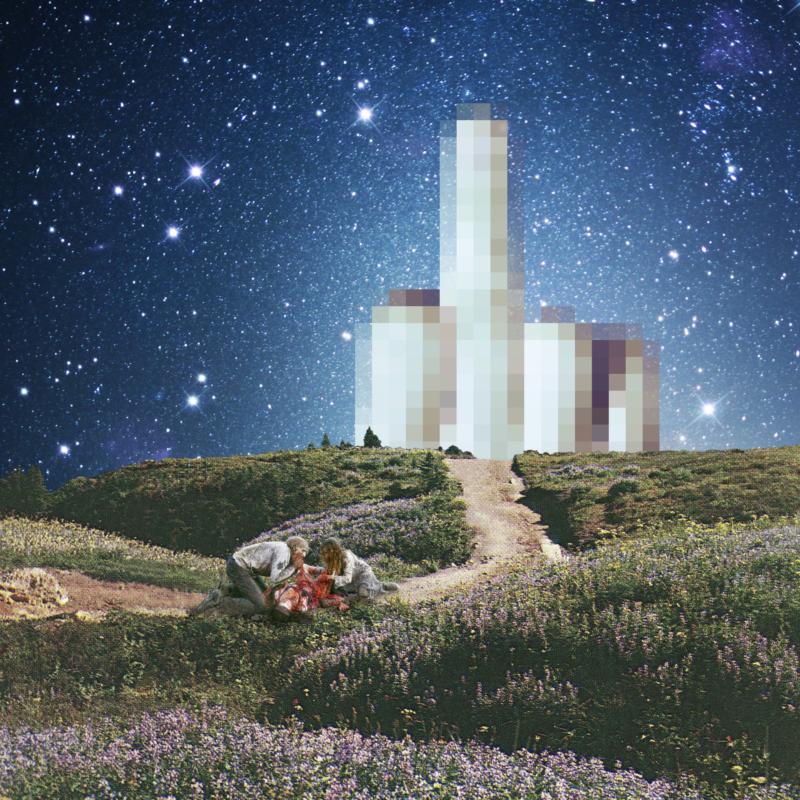 SLIMUS — «Место под луной»