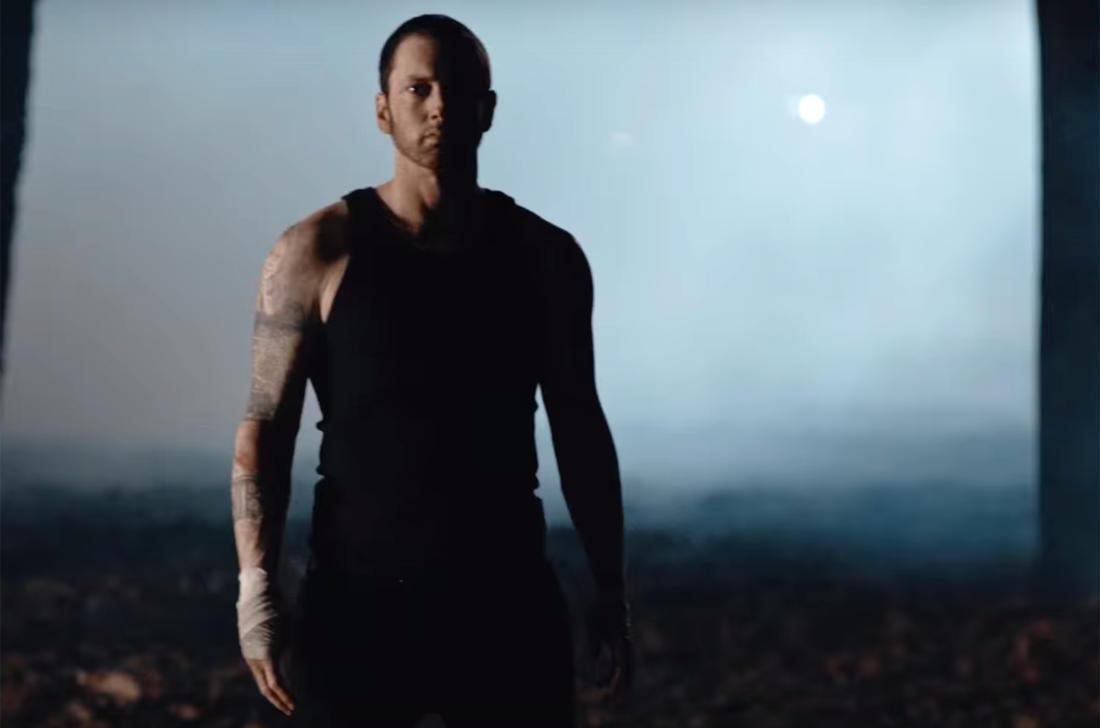 Eminem – «Framed»