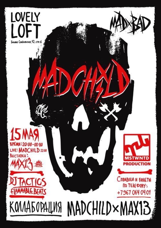 Madchild в Москве