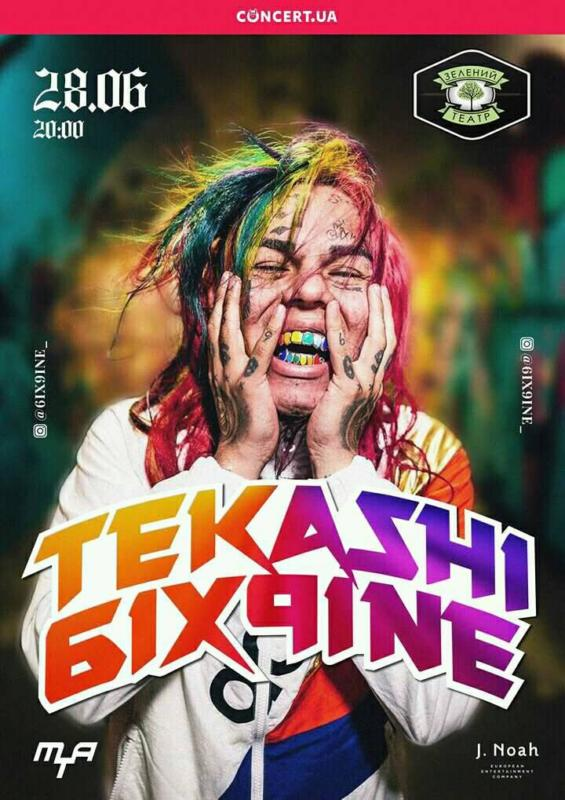Tekashi 6ix9ine в Киеве