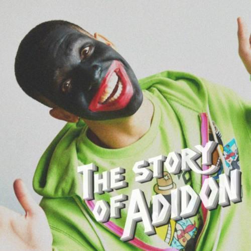 Pusha T — «The Story Of Adidon»