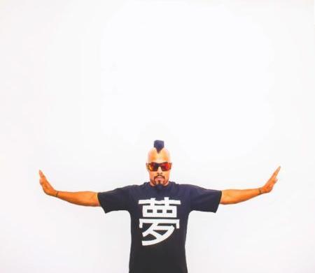 Afu-Ra выпустил трек «I Can Fly» с готовящегося альбома