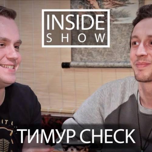 T.Check в новом выпуске «INSIDE SHOW»
